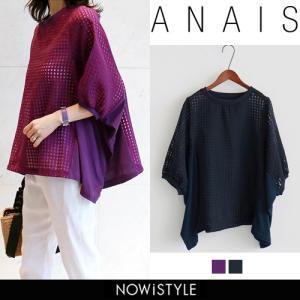 韓国 ファッション シャツ レディース オフィス ブラウス 半袖 チェスシースルー配色|nowistyle-y