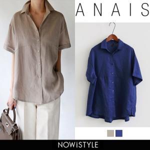 韓国 ファッション シャツ レディース オフィス ブラウス 半袖 ロールアップリネン半袖|nowistyle-y