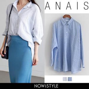 韓国 ファッション シャツ レディース オフィス ブラウス 長袖 サマースプライトロング|nowistyle-y