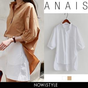 韓国 ファッション シャツ レディース オフィス ブラウス 五分袖 七分袖 バルーン袖コットン|nowistyle-y