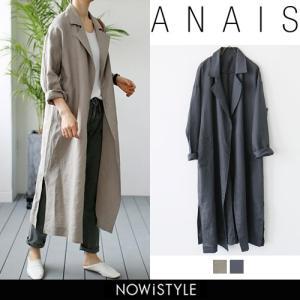 韓国 ファッション レディースファッション コート トレンチコート リネンスリットロングジャケット|nowistyle-y
