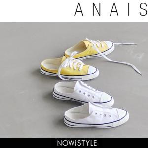 韓国 ファッション シューズ レディース スニーカー コンバーススタイルミュール|nowistyle-y