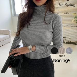 韓国 ファッション ニット レディース セーター 長袖 スリムフィットリブニット 秋冬
