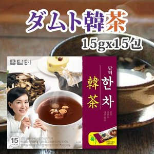 お茶 [ ダムト ] 韓茶  (15gx15包)x1箱 韓国/健康茶/漢 方/美容/伝統茶/韓国茶/韓方茶/ お土産/韓国食材/韓国飲料/母の日/父の日|nowmall