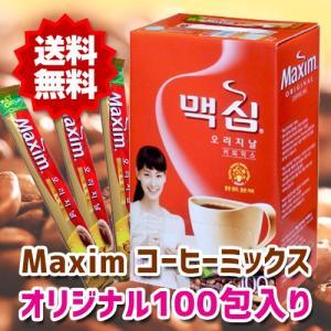 送料無料 ★Maxim Coffee Mix オリジナルx1箱(100包入り)★コーヒーミックス/コーヒー/スティックコーヒー/インスタントコーヒ|nowmall