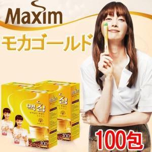 ★Maxim Coffee Mix モカゴールドx1箱(100包入り)★コーヒーミックス/コーヒー/スティックコーヒー/インスタント|nowmall