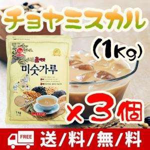 送料無料 ★CHOYA チョヤ ミスカル 1Kg×3個★韓国お茶 伝統お茶 健康お茶 伝統茶 健康飲料 夏 アイス 蜂蜜 アイスミスカル 健康食|nowmall