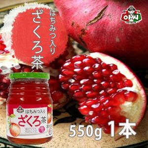 ■商品特徴  ・アッシざくろ茶には蜂蜜が入っています。  ■お召しあがり方  ・コップに小さじ2〜3...