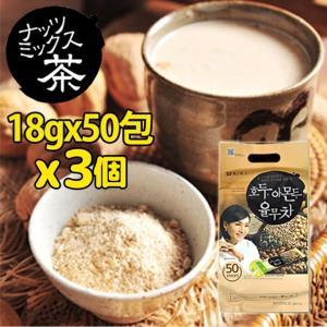 ハトムギ茶 [ ダムト ] ナッツミックス茶 18g×50包入×3個 お茶/ユルム/ハトムギ茶/健康飲料/韓国茶/韓国食品/くるみ/アモンド|nowmall