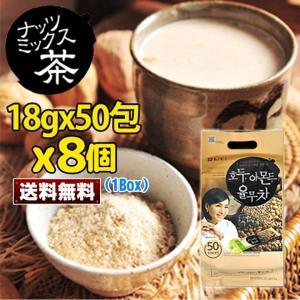 送料無料 ハトムギ茶 [ ダムト ] ナッツミックス茶 18...