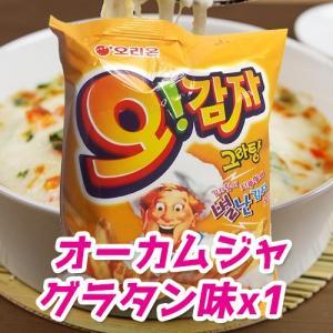 【オリオン】オーカムジャグラタン味 50g / 韓国の人気ス...
