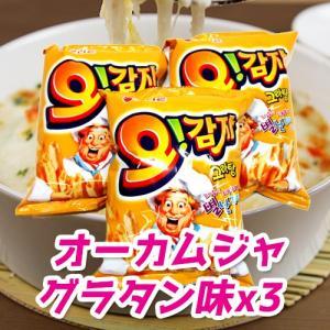 【オリオン】 オーカムジャグラタン味 50gx3袋  / 韓...