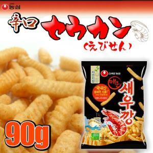 ★1971年12月に発売された韓国初のスナックで、40周年以上ロングセラー商品! ★一袋に韓国産サル...