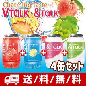 セール【送料無料】VTalk+&Talk 全4種(各350ml)4本 お試しセット[グレープフルーツ・ブルーレモン・もも・マスカット]/韓国飲料/飲み物/飲料/ジュース/清涼|nowmall