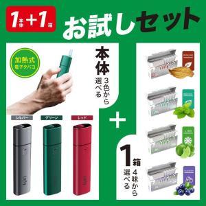 【P10倍 お試しセット】 Lolly ローリー Pro 本体 + 試し1箱 スティック 電子タバコ...