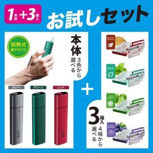 【P10倍 お試しセット】 Lolly ローリー Pro 本体 + 試し3箱 スティック 電子タバコ...