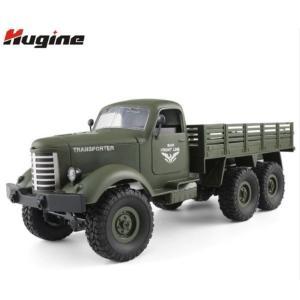 ★日本未発売★RCモンスタートラック トラクター 2.4g トレーラー 米軍 オフロード 6WD 戦術 ラジコン おもちゃ 輸入品