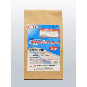 ネマトリンエース粒剤 5kg 4個入り1ケース|noyaku-com