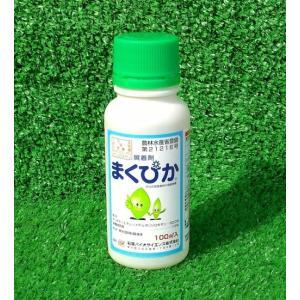 まくぴか 100ml|noyaku-com