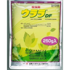 【メール便可】ウララDF 250g|noyaku-com