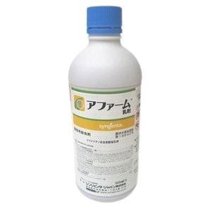 アファーム乳剤 500ml|noyaku-com