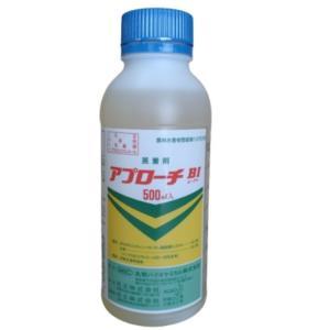 アプローチBI 500ml|noyaku-com