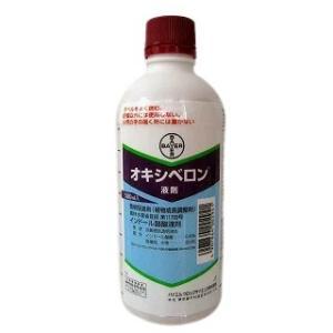 オキシベロン液剤 500ml【有効期限23年10月】の画像