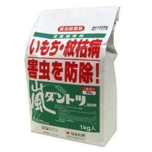 嵐ダントツ箱粒剤 1kg 12個入りケース販売...