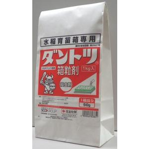 ダントツ箱粒剤 1kg 12個入りケース販売|noyaku-com