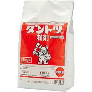 ダントツ粒剤 3kg 6個入り1ケース|noyaku-com