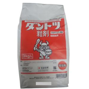 ダントツ粒剤 3kg|noyaku-com