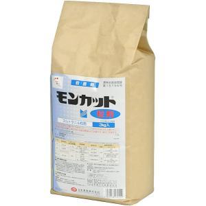 モンカット粒剤 3kg|noyaku-com