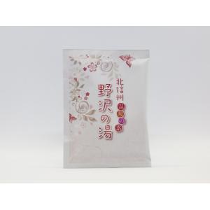 温泉の素 野沢の湯 (入浴剤) 一回分25g|nozawaryokan