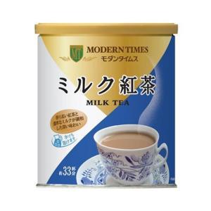 【送料無料】日本ヒルスコーヒー モダンタイムス ミルク紅茶 400g缶×12(6×2)個入 nozomi-market