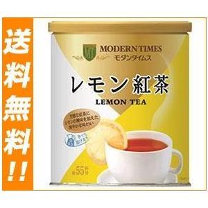 【送料無料】日本ヒルスコーヒー モダンタイムス レモン紅茶 550g缶×12(6×2)個入 nozomi-market