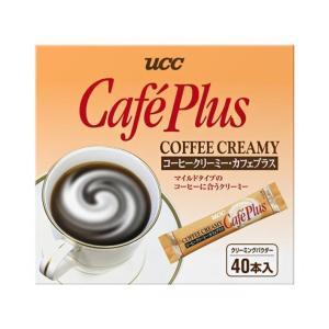 【送料無料】UCC コーヒークリーミー カフェプラス 3g×40p×20箱入|nozomi-market
