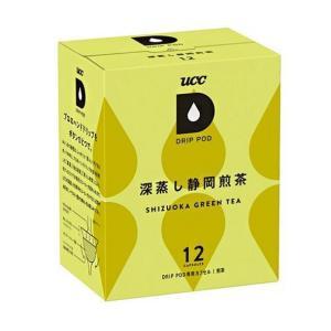 【送料無料】UCC DRIP POD(ドリップポッド) 深蒸し静岡煎茶 8P×12袋入|nozomi-market