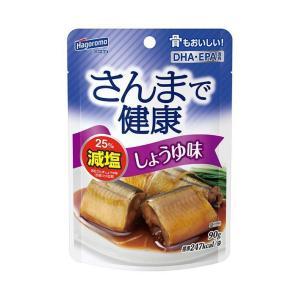 【送料無料】はごろもフーズ さんまで健康 しょうゆ味 90g...