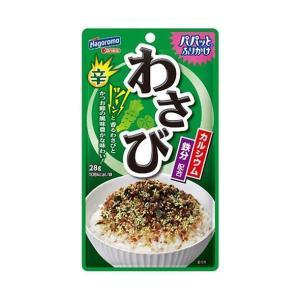 送料無料 はごろもフーズ パパッとふりかけ わさび 28g×10個入|nozomi-market