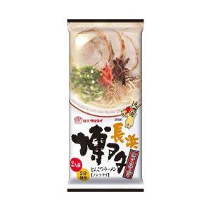 【送料無料】【2ケースセット】マルタイ 博多とんこつラーメン 185g×15個入×(2ケース)|nozomi-market