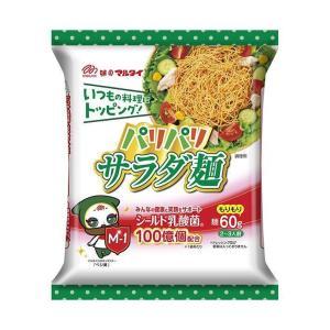 【送料無料】マルタイ パリパリサラダ麺 60g×12個入|nozomi-market