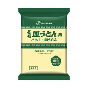 【送料無料】マルタイ 長崎皿うどん用めん 100g×24袋入|nozomi-market