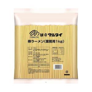 【送料無料】【2ケースセット】マルタイ 棒ラーメン(業務用1kg) 1kg×5袋入×(2ケース)|nozomi-market