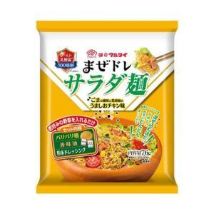 送料無料 マルタイ まぜドレサラダ麺 うましおチキン味 76g×12袋入|nozomi-market