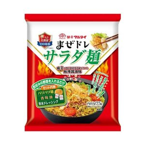 送料無料 マルタイ まぜドレサラダ麺 痺辛風味 75g×12袋入|nozomi-market