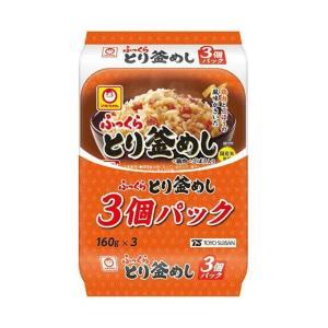 【送料無料】東洋水産 ふっくら とり釜めし 3個パック (160g×3個)×8個入|nozomi-market