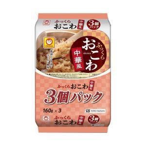 【送料無料】東洋水産 ふっくら 中華風おこわ 3個パック (160g×3個)×8個入|nozomi-market