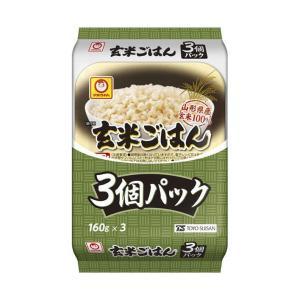 【送料無料】東洋水産 玄米ごはん 3個パック (160g×3個)×8個入|nozomi-market