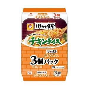 【送料無料】東洋水産 街の洋食屋さん チキンライス 3個パック (160g×3個)×8個入|nozomi-market
