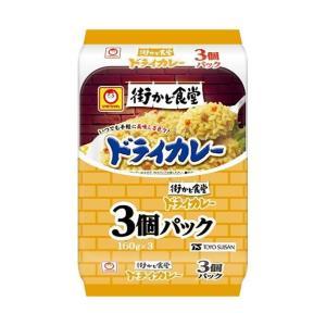 【送料無料】東洋水産 街の洋食屋さん ドライカレー 3個パック (160g×3個)×8個入|nozomi-market